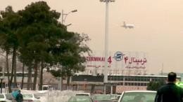 Passagierflugzeug stürzt in Iran ab
