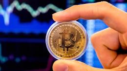 Amerikas Börsenaufseher bremsen Bitcoin-Pläne der Fondsbranche