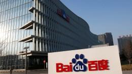 Baidu-Tochter iQiyi will bis zu 2,7 Mrd Dollar einsammeln
