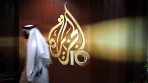 Al Dschazira stellt ägyptischen Kanal ein