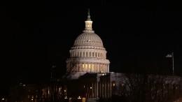 Wieder Zwischenfinanzierung für amerikanischen Haushalt