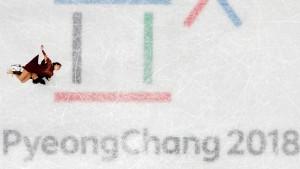 Weltrekord im Eistanz, Spektakel in der Halfpipe